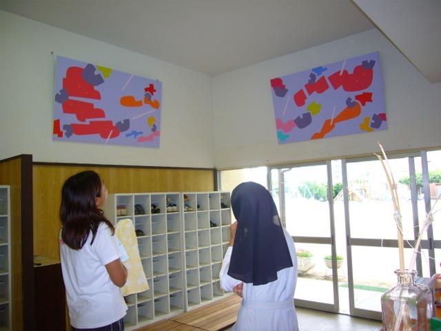 私立暁の星幼稚園ホームページ開設