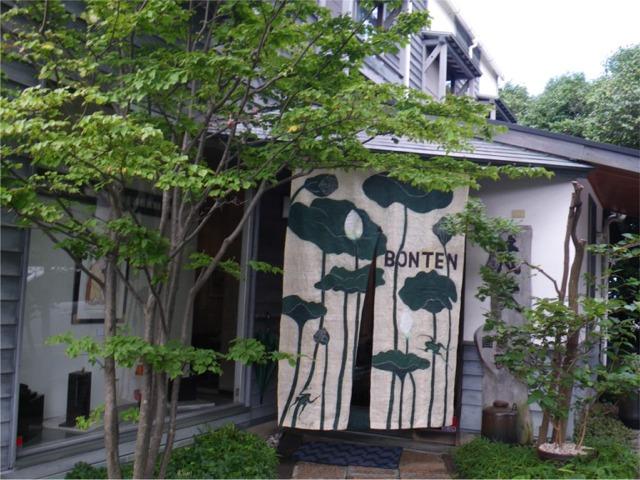 「画廊and甘味処 梵天」の玄関
