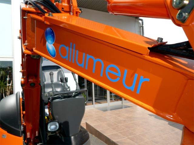日立建機はオレンジ