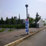 下関市の『下水道展』