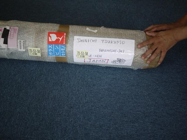 九十九伸一さんがスペインから送った国際郵便