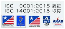 ISO 9001:2000/ISO 14001:2004取得